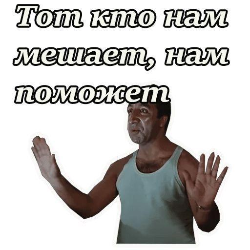 Кавказская пленница - мемы