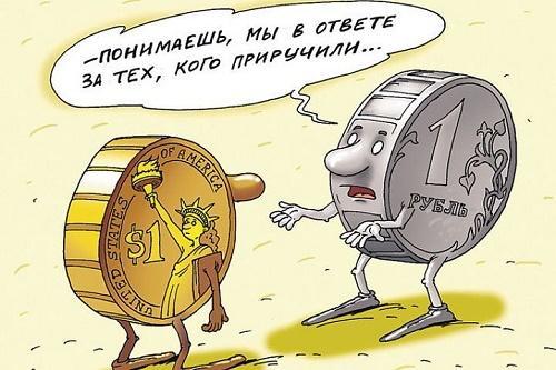 Анекдоты – картинки про доллары и валюту