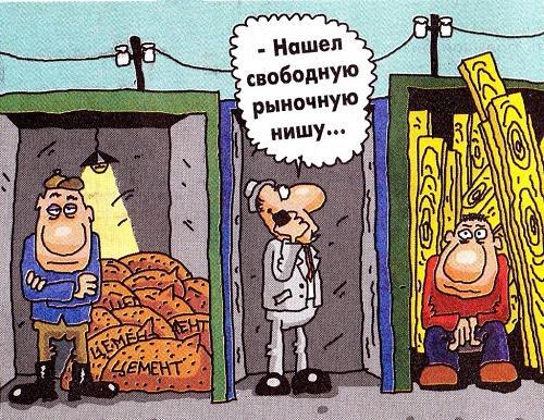 Анекдоты - картинки про бизнес и дела