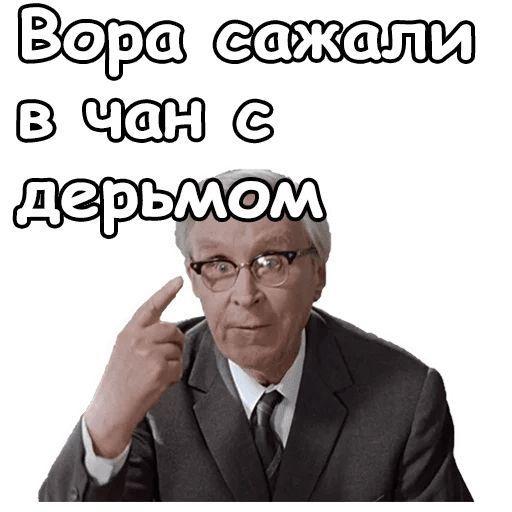 Джентльмены удачи - мемы