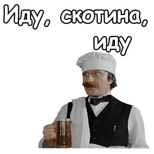 Read more about the article Смешные свежие мемы 04.04.2021