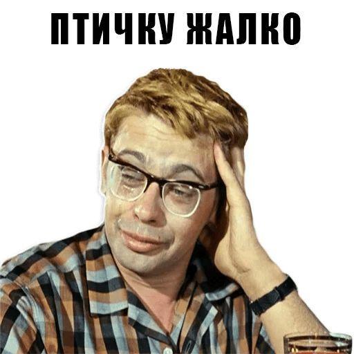 Кавказская пленница – мемы