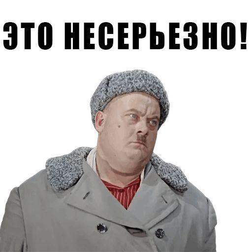 Смешные свежие мемы 05.04.2021