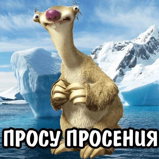 Смешные свежие мемы 06.04.2021