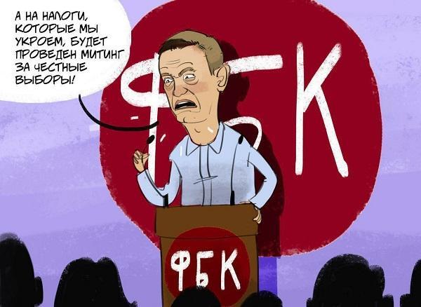 Read more about the article Анекдоты и шутки про Навального