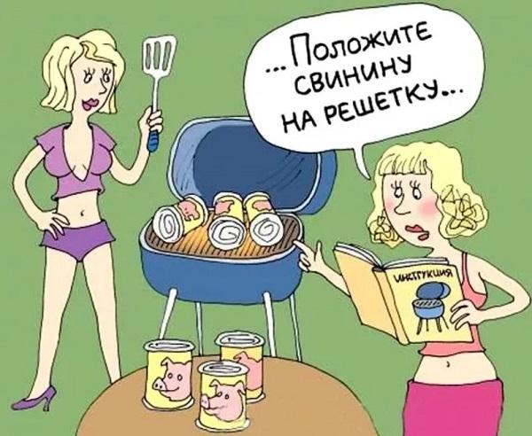 Анекдоты про блондинок и дур