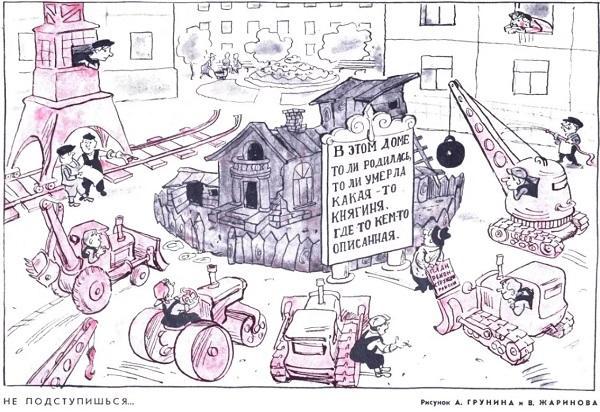 Анекдоты про центр города