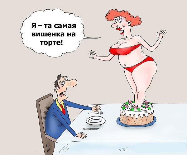 Read more about the article Анекдоты про девушек и случай