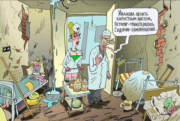 Анекдоты про доктора и месяцы