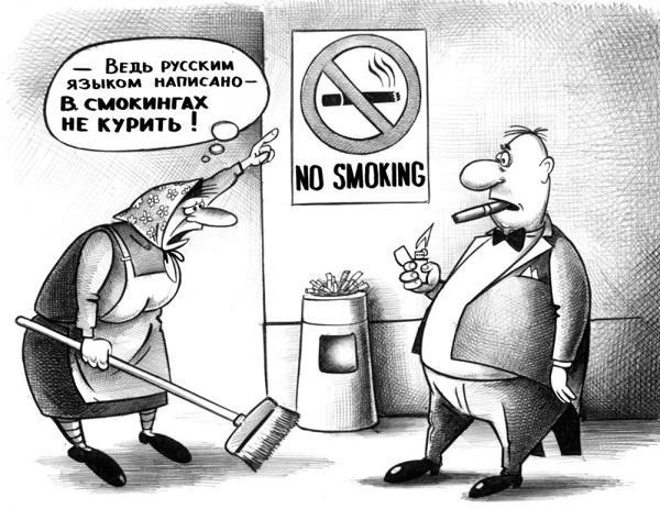 Анекдоты про курильщиков