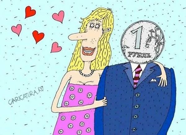 анекдоты про мужа и деньги
