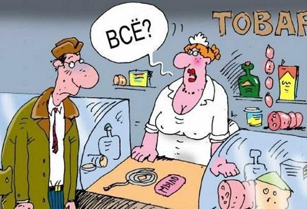 анекдоты про мужика и продавщицу