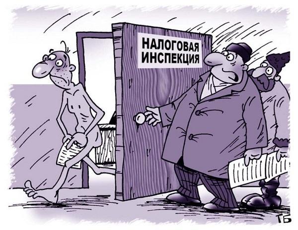 анекдоты про налоговую и инспекторов