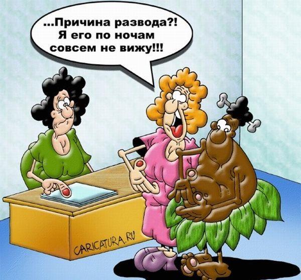 Анекдоты про судью и жену