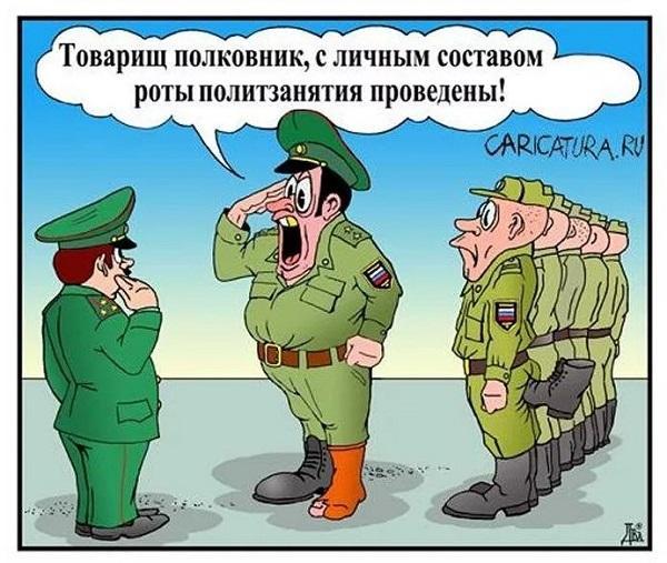 анекдоты про товарища полковника