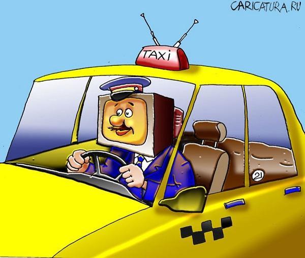 Read more about the article Анекдоты про водителей такси