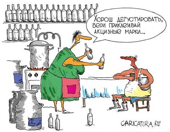 Анекдоты про водку и коньяк