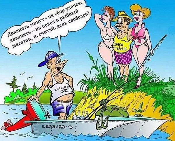 Read more about the article Анекдоты про время и воду