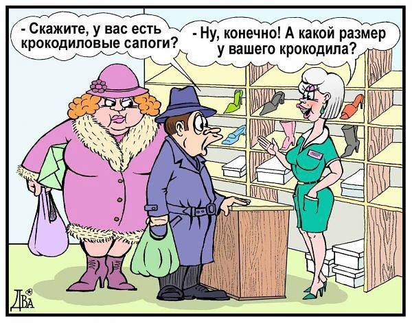 Анекдоты про женщин и продавцов