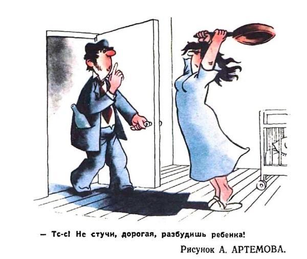 Самые смешные советские анекдоты