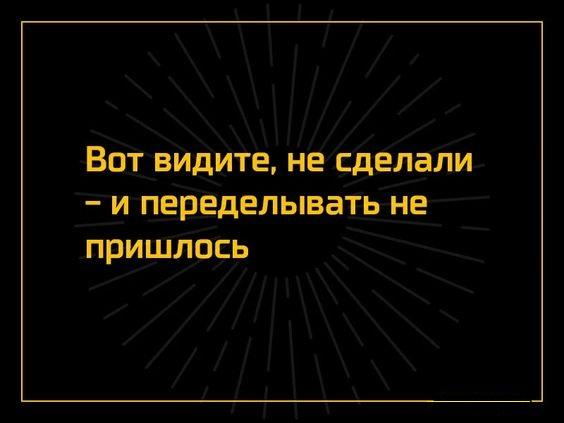 Read more about the article Белые шутки