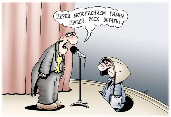 Read more about the article Бесплатные анекдоты и шутки