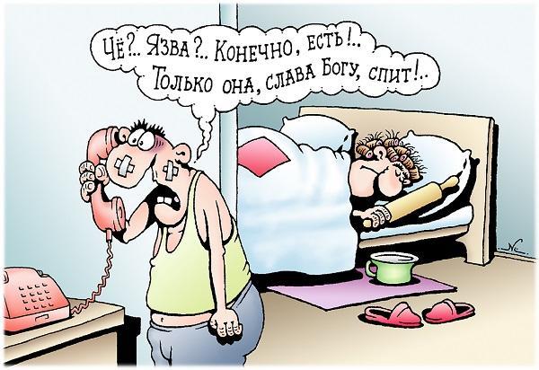 Read more about the article Скачать смешные анекдоты для ватсапа