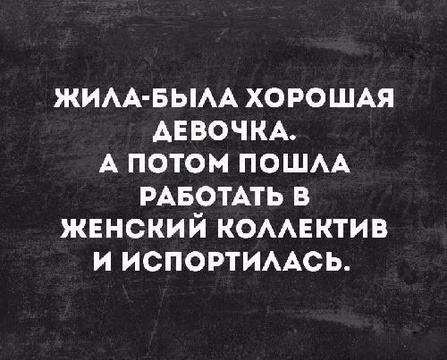 Read more about the article Смешные до слез шутки без мата и пошлости