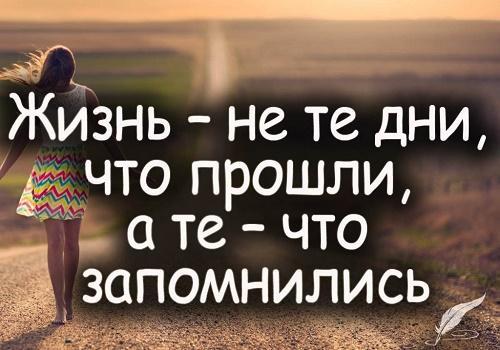 Read more about the article Смешные шутки без мата и пошлости