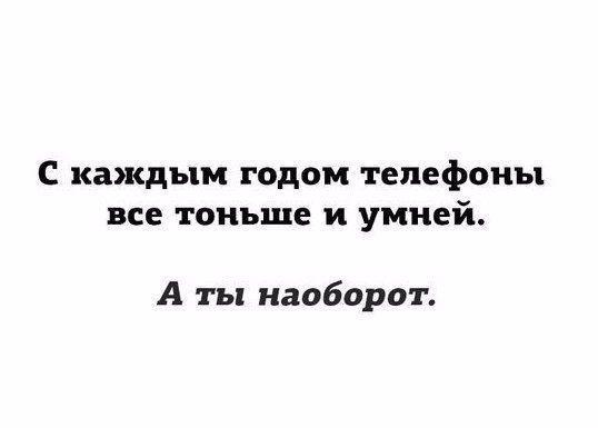 Read more about the article Смешные свежие шутки 02.04.2021