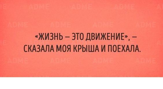 Read more about the article Смешные свежие шутки 06.04.2021