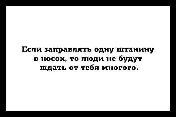 Read more about the article Смешные свежие шутки 12.04.2021