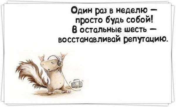 Read more about the article Смешные свежие шутки 17.04.2021