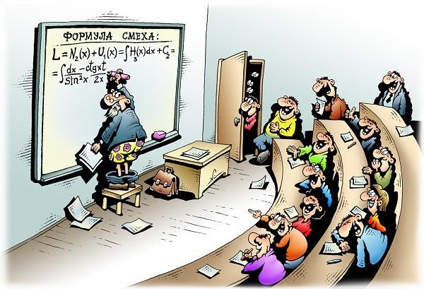 Read more about the article Подборка свежих смешных анекдотов №603