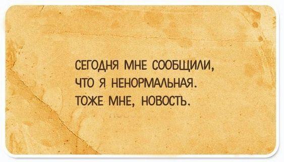 Read more about the article Веселые и смешные шутки