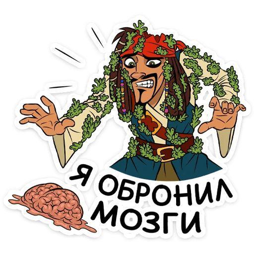 Джек Воробей – мемы