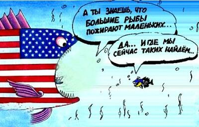 Анекдоты - картинки про США
