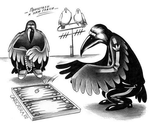 Анекдоты - картинки про армян