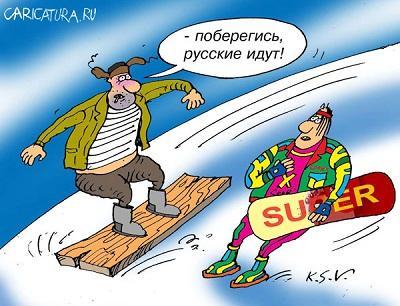 Анекдоты – картинки про русских