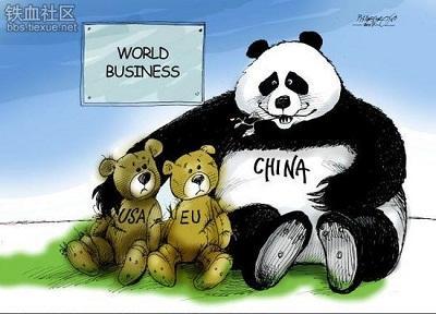 Read more about the article Анекдоты – картинки про китайцев и Китай