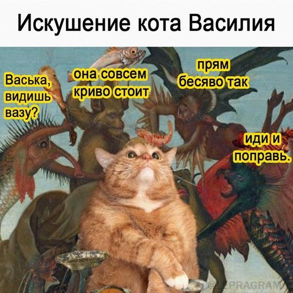 Смешные свежие мемы 05.05.2021