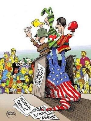 Анекдоты - картинки про Америку и американцев