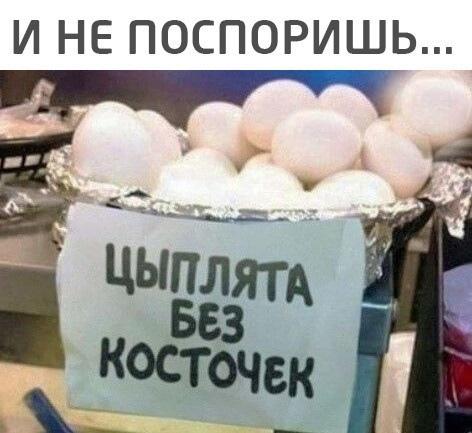 Read more about the article Смешные свежие мемы 10.05.2021