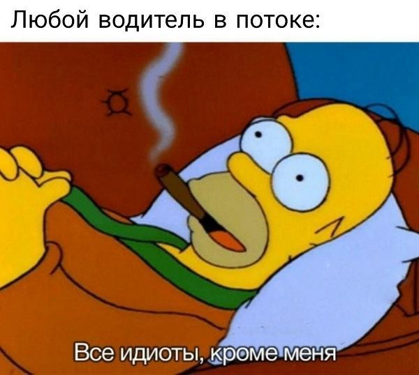 Read more about the article Смешные свежие мемы 18.05.2021