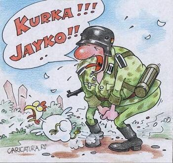 Анекдоты - картинки про Германию и немцев