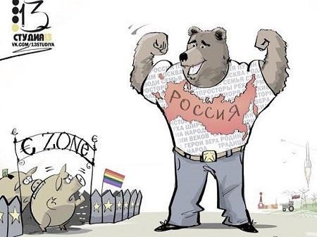 Анекдоты - картинки про Россию