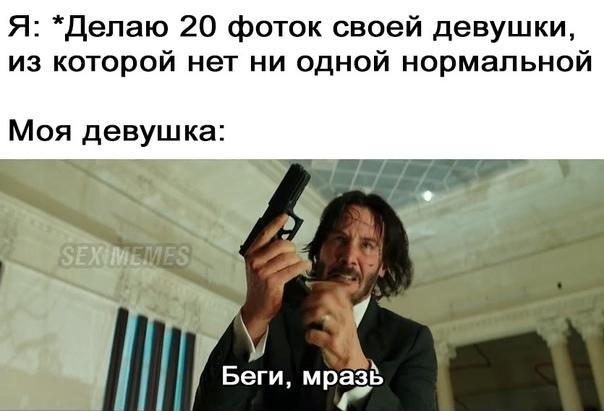 Смешные свежие мемы 24.05.2021