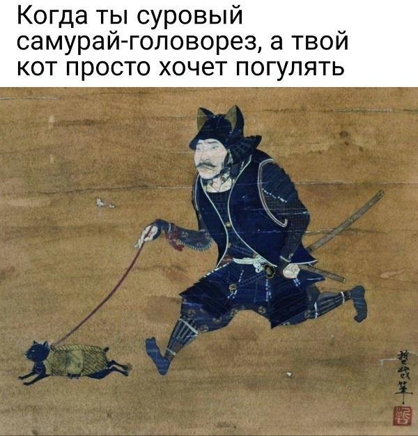 Смешные свежие мемы 25.05.2021
