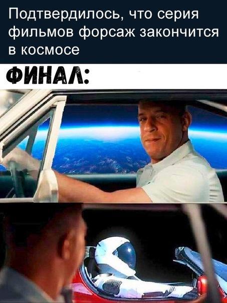 Смешные свежие мемы