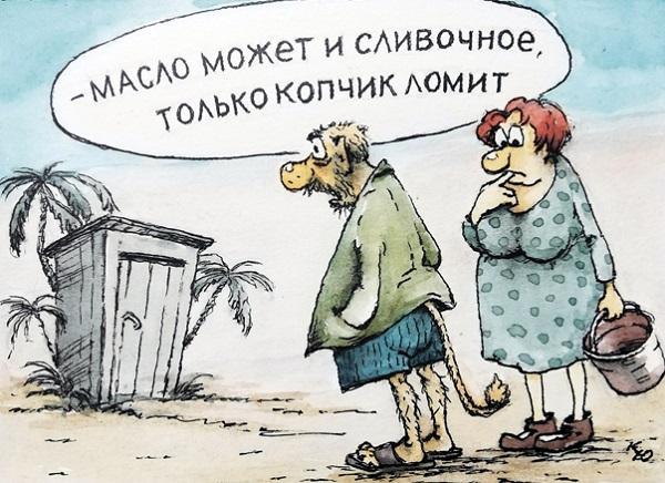 Read more about the article Анекдоты читать бесплатно без регистрации и смс